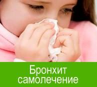 Тремор рук - причины и лечение