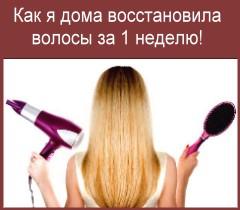 Витамины для кожи роста волос и ногтей какие лучше